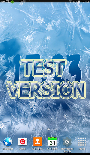 Test DC Snowflake LWP