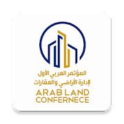 Arab Land Conference