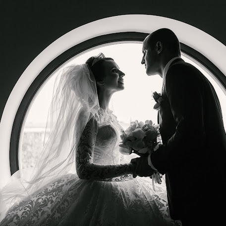 Wedding photographer Viktoriya Khruleva (victori). Photo of 04.07.2017