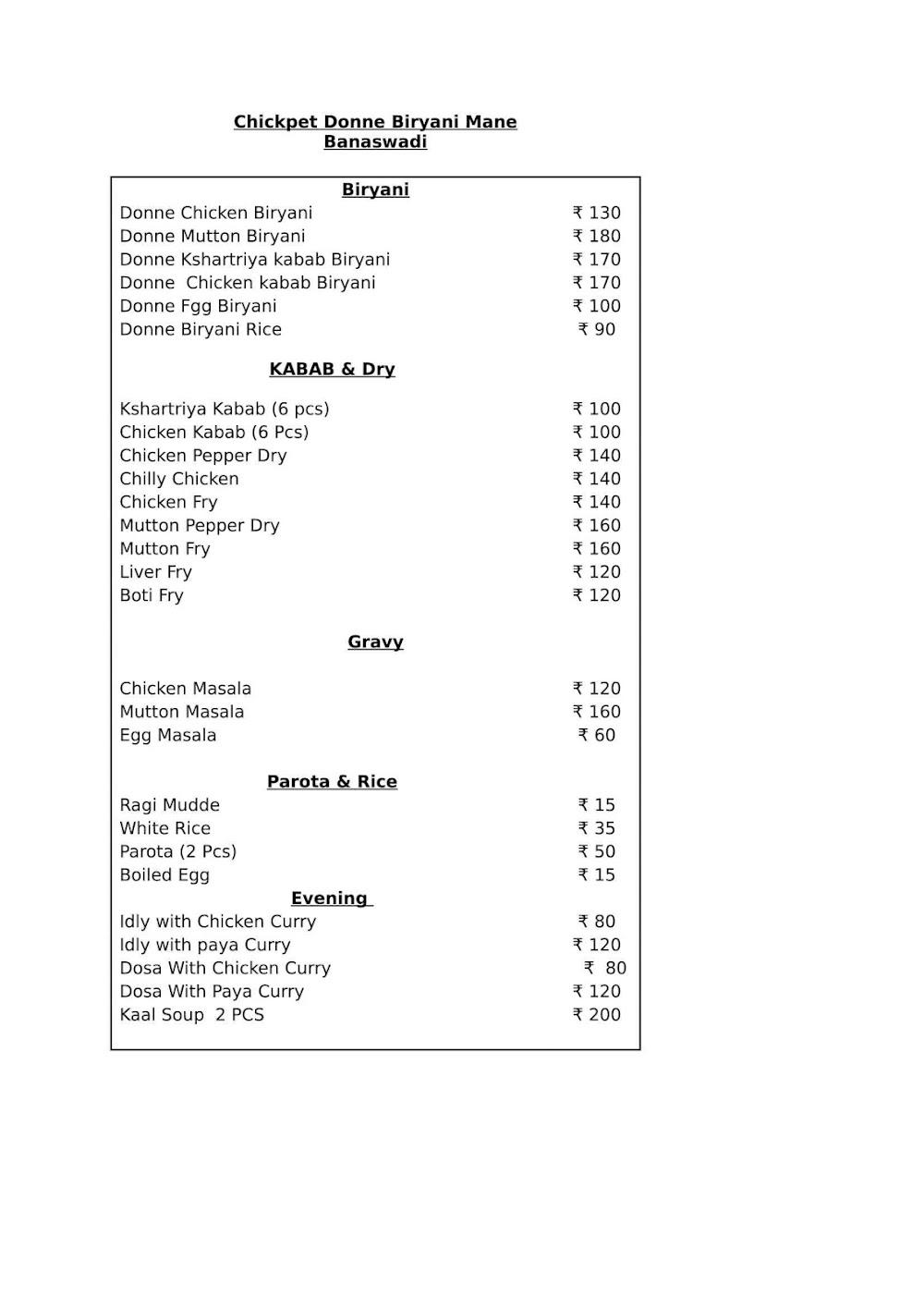Chickpet Donne Biriyani Mane menu 1