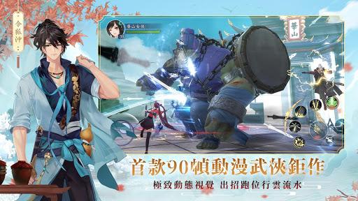 新笑傲江湖M screenshot 3