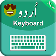 Urdu English keyboard , Urdu emoji keyboard 2019