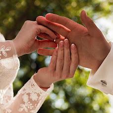 Wedding photographer Marina Yakovleva (Smillow). Photo of 12.01.2018