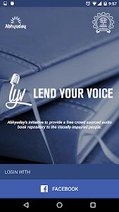 Lend Your Voice screenshot 0