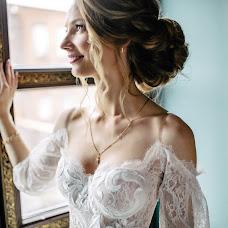 Wedding photographer Yuliya Isupova (JuliaIsupova). Photo of 17.09.2018