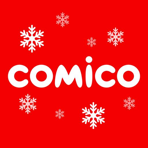 【無料マンガ】comico/人気オリジナル漫画が毎日更新!
