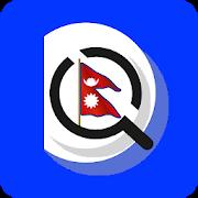 Khoja Nepal