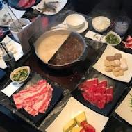 辛殿麻辣鍋
