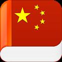 Tu Hoc Tieng Trung icon