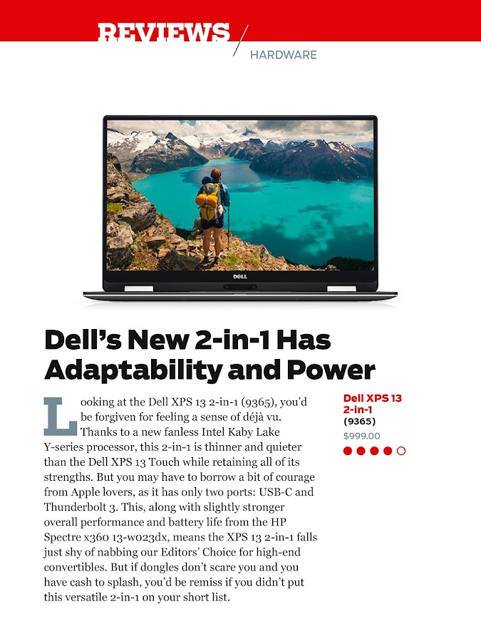 PC Magazine- screenshot