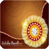 Rakhi SMS And Images Wish Msg