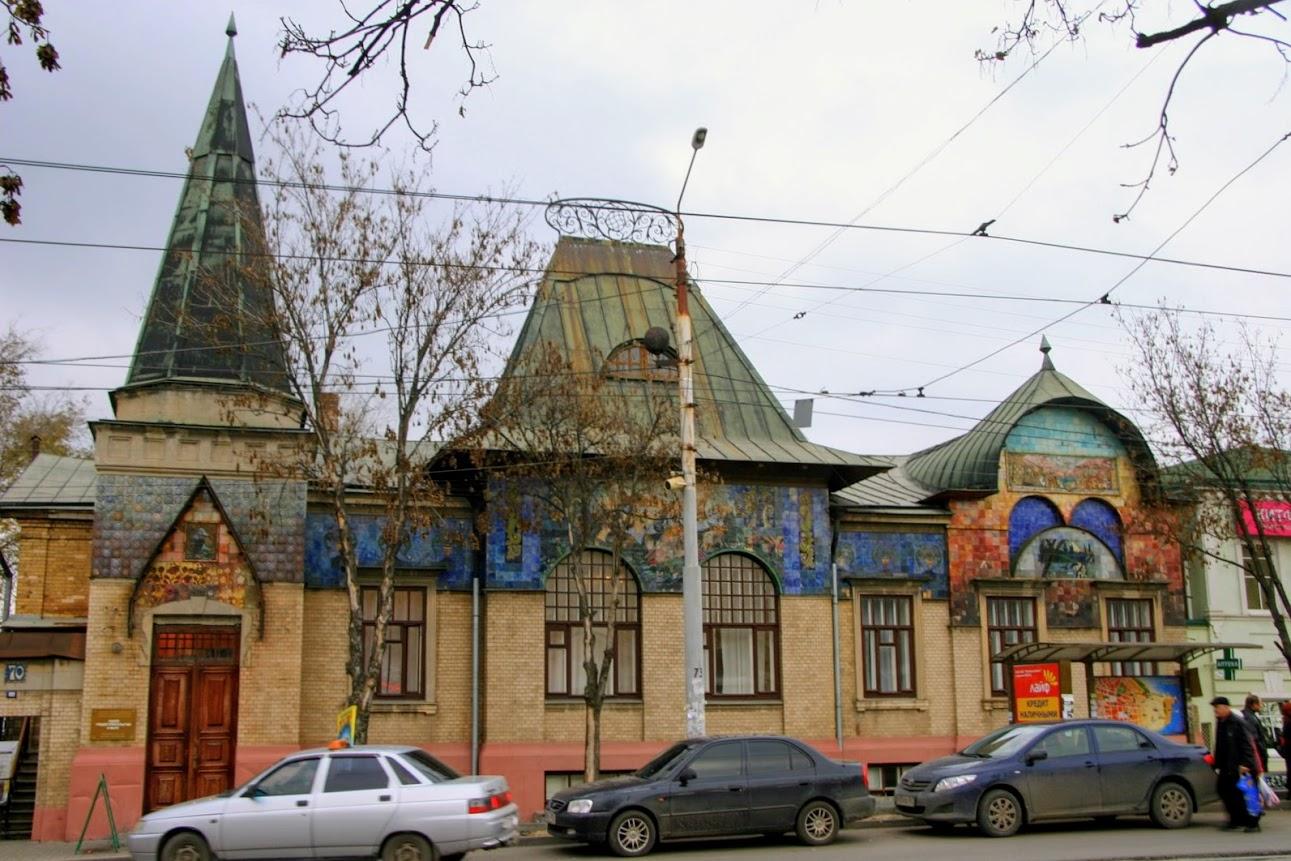 https://sites.google.com/site/istoriceskijtaganrog/frunze-ulica/dom-80