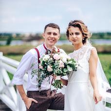 Wedding photographer Aleksandr Egorov (EgorovFamily). Photo of 05.05.2017