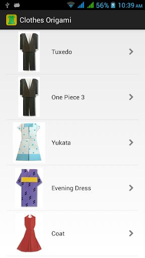 無料娱乐Appの服折り紙|記事Game