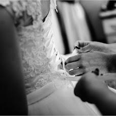 Wedding photographer Nina Kartavlyuk (NinaKartavlyuk). Photo of 20.10.2016