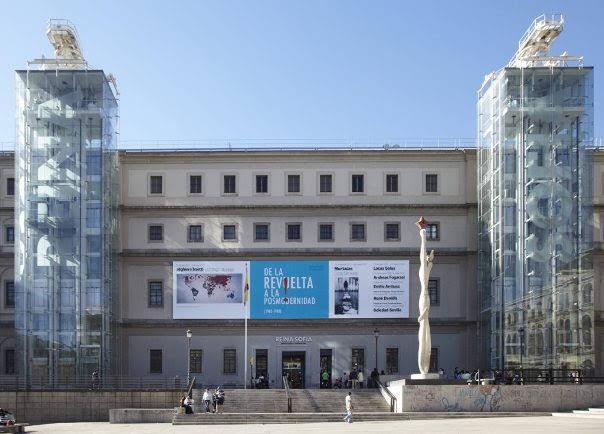 Museu Reina Sofia