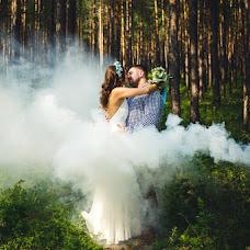 Wedding photographer Andrey Chumachenko (dronov). Photo of 22.09.2016