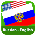 Russian English Translator 1.5