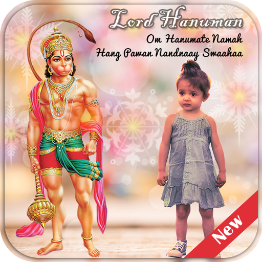 Hanuman photo frame