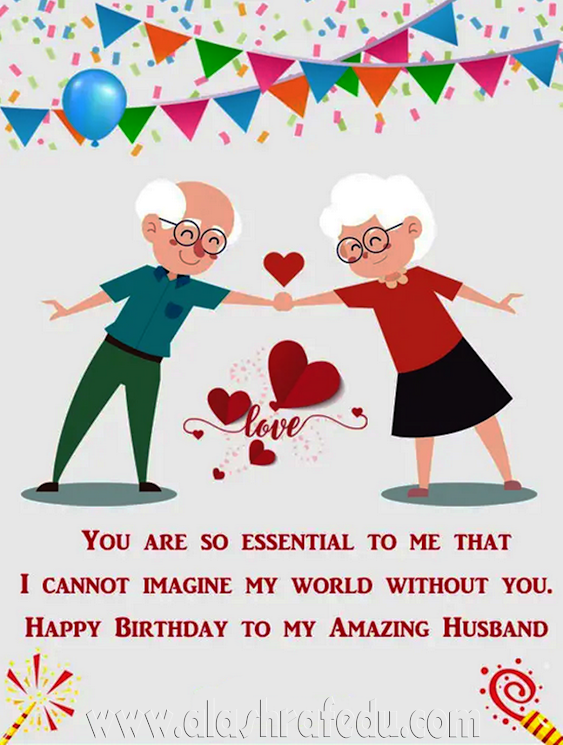 Happy Birthday Wishes, Quotes, Messages Greetings Adbjt4L_zP7P62nvtGIE