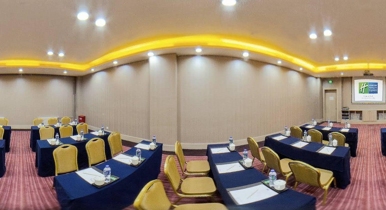 Holiday Inn Express Changbaishan