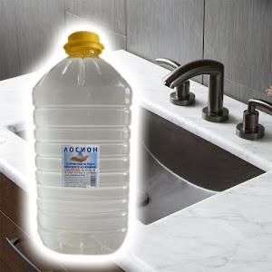 Lotiune antibacteriala dezinfectanta, 5000 ml