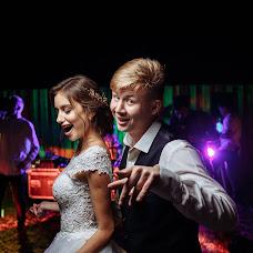 Wedding photographer Vladislav Levickiy (levitskyi9). Photo of 10.01.2018