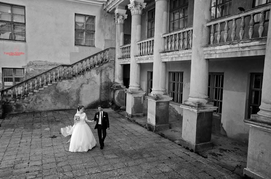 Свадебный фотограф Кристина Иваночко (mellon4u). Фотография от 26.06.2016