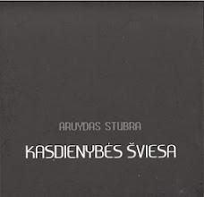 """Photo: """"Kasdienybės šviesa"""". Autorius: Arvydas Stubra. Leidėjas: Lietuvos fotomenininkų sąjungos Klaipėdos skyrius"""