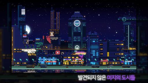 Sunless City : uc57cuacbduac8cuc784 screenshots 4