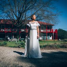 Wedding photographer Atanes Taveira (atanestaveira). Photo of 14.08.2018