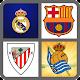 Logo Quiz El Fútbol Español (game)