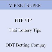Lotto Vip Final Mod