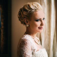 Wedding photographer Nikolay Rim (nikolajrim). Photo of 27.05.2015