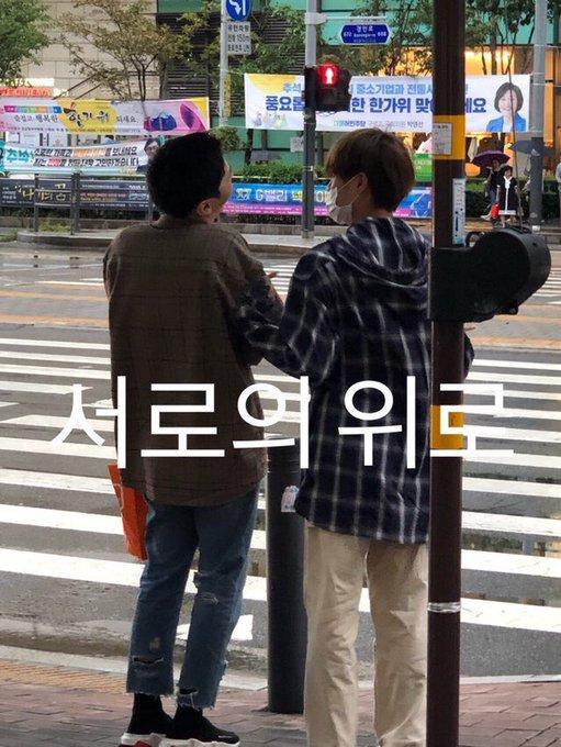 yoon jisung ab6ix daehwi 2