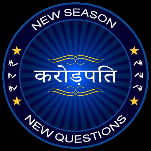 KBC Play Along in Hindi 2018