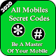All Mobile Secret Codes Updated 2020 Download on Windows