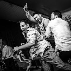 Fotógrafo de bodas Justo Navas (justonavas). Foto del 05.01.2018