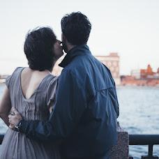 Wedding photographer Polina Evtifeeva (terianora). Photo of 30.01.2017