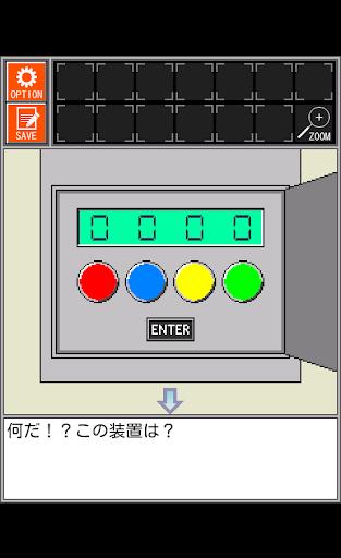 u8131u51fau3057u3088u3046uff01u56f0u3063u305fu30a8u30ecu30d9u30fcu30bfu30fcu7de8 1.0.0 Windows u7528 7