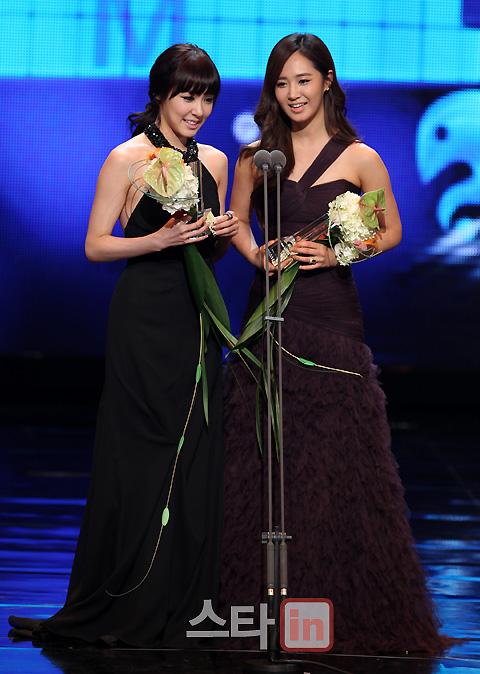 yuri gown 44
