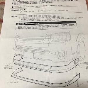 ハイエース TRH216K のカスタム事例画像 武祐さんの2020年11月06日22:23の投稿