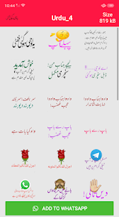 Urdu Stickers For Whatsapp App Download For Android 7