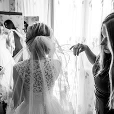 Wedding photographer Aleksandr Gerasimov (Gerik). Photo of 22.02.2019