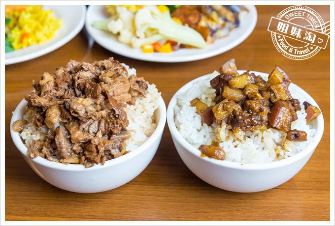上竹林食草館養生汆燙鍋-肉燥飯