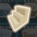 上質な大理石の階段