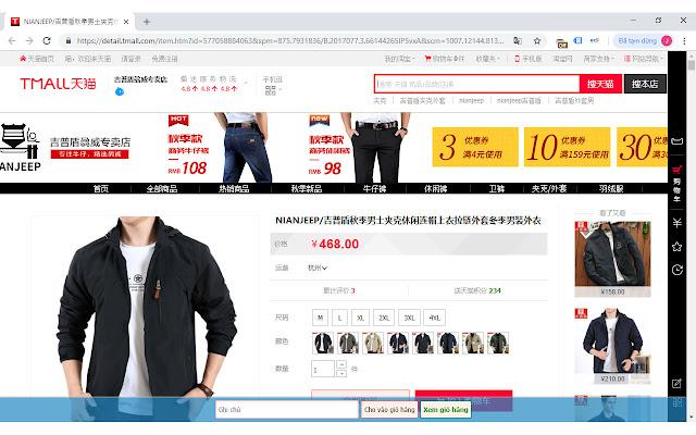 Công cụ nhập hàng Alibaba.Edx.vn