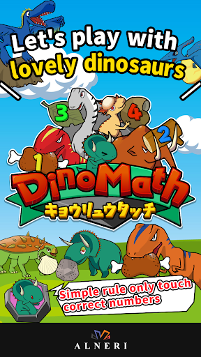 DinoMath Let's study numbers