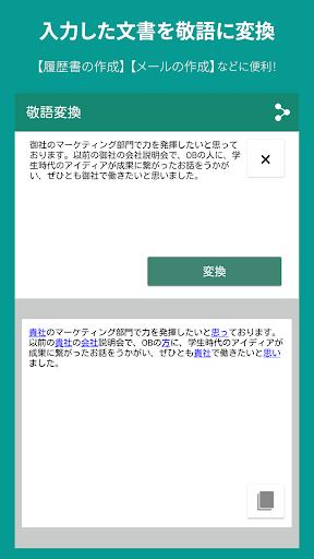 u656cu8a9eu5909u63db 1.0 Windows u7528 1