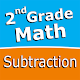 Second grade Math - Subtraction icon